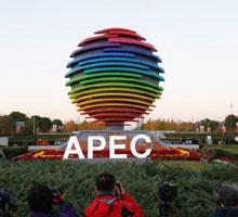 APEC景观成北京新景点