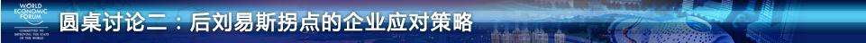 安徽快3今天开奖号百度
