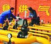 我国在广东广西开展天然气价格改革试点