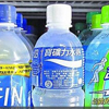 台湾塑化剂风波