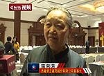 雷菊芳:奇正藏药已经开始国际市场的探索