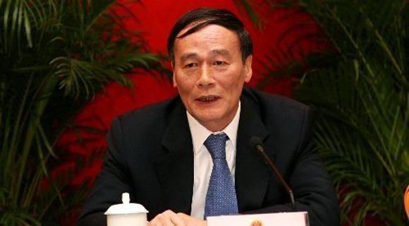 王岐山:应给予民间借贷合理性合法性