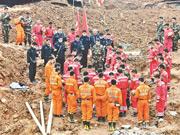 深圳滑坡致75人失联90家企业受损