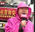 媒体人小结芦山大地震救援工作得失