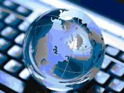 跨境网购税收新政